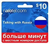 Prepaid Phone Card - Cheap International calling card $10.00 for Russia with same day emailed PIN