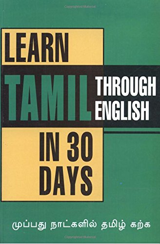 Learn Tamil in 30 Days Through English