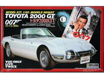 You Only Live Twice Ian Fleming's 007 James Bonds' Toyota 2000 GT Car 1/20th Scale Model Kit 1997 Release
