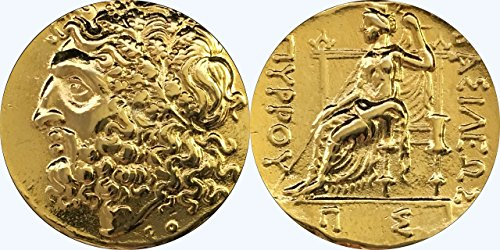 Golden Artifacts, Zeus and Dione, his Lover, Percy Jackson, Greek Gods, Percy's Uncle, Greek Coins, Greek Mythology (10-G) ()