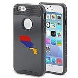 Apple iPhone 5 5s Shockproof Impact Hard Case Cover Armenia Armenian Flag (Black )