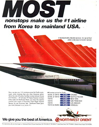 print-ad-1984-northwest-orient-airlines-most-nonstops-make-us-the-1-airline-from-korea-to-mainland-u