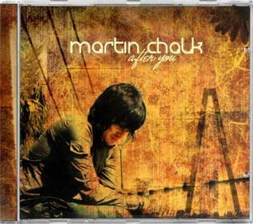 After You Martin Chalk EP CD - Gospel Chalk