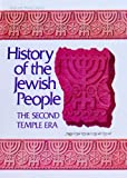 History of the Jewish People, Hersh Goldwurm and Meir Holder, 0899064558
