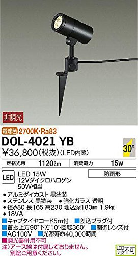 大光電機(DAIKO) LEDアウトドアスポット (LED内蔵) LED 16W 電球色 2700K DOL-4021YB B008KXL01M 14329