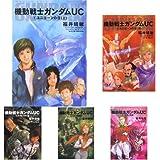 機動戦士ガンダムUC コミック 全11巻完結セット (クーポンで+3%ポイント)