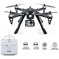 Koeoep MJX Bugs 3 Racing Drone 300 Meters Control Distance,15 Mins Flying Time RTF Drone,Live Video 2.4GHz 4 Chanel RC Quadcopter,Compatible with Gopro Hero Xiaoyi Motion Camera