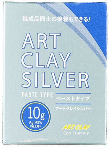 Art Clay Silver Paste 10 Grams by Clay Art