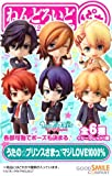 Nendoroid Petite Uta no Prince-sama: Maji Love 1000% Set of 7 Figures