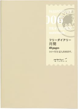 Designphil traveler/'s notebook Passport size refill Monthly Free 006 From Japan