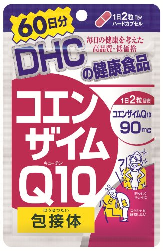 DHC Inclusion Complexes of Coenzyme Q10 120 Capsules(60-days Worth of Supplement) [Japan Import]
