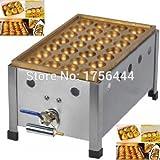 Commercial Use Gas 28pcs 4cm Japanese Octopus balls Takoyaki Maker Iron