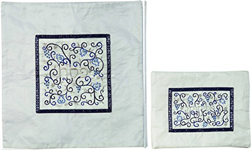 - Matzah Cover For Matzah Shmurah Bread Plate Or Tray - Yair Emanuel EMBROIDERED MATZAH COVER SET POMEGRANATES BLUE ON WHITE (Bundle)