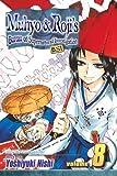 Muhyo and Roji's Bureau of Supernatural Investigation, Yoshiyuki Nishi, 1421516438
