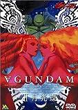 Turn A Gundam II Gekkocho (DVD)