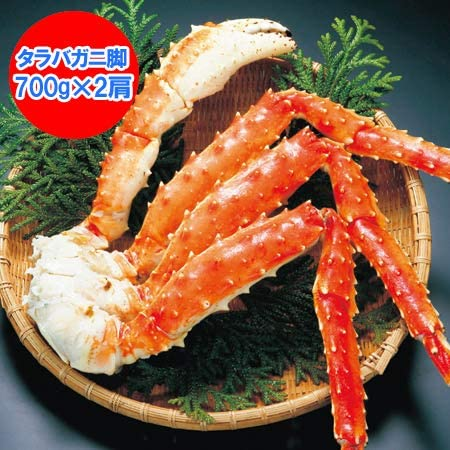 たらばがに ボイル タラバガニ 足 700g×2肩 ボイル 蟹 たらば かに