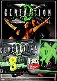 WWE: D-Generation X