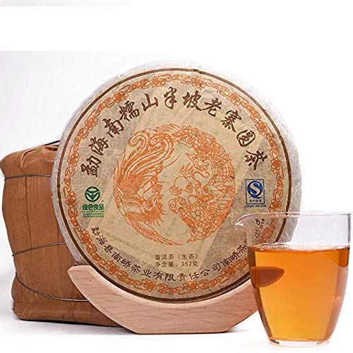 2004 Nanxun Tea Factory [Nanlu Mountain] Old Brand [Pure Raw Laosheng Tea] Yunnan Fourteen Years Dry Storage Storage Transformation Tang Dynasty Oil Run Red Permeation High Aroma Fullness176.36oz 12.5 by NanJie (Image #5)