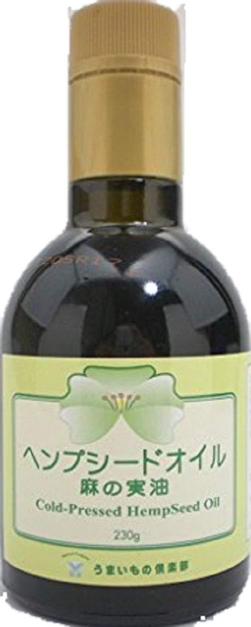 10本セット/うまいもの倶楽部 ヘンプシードオイル/麻の実油(Cold-Pressed Hemp Seed Oil)230g   B079HW1NFQ