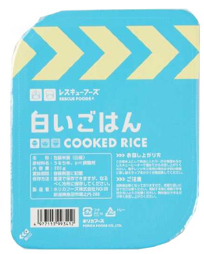 200gX12 one rescue Foods white rice three years saving emergency food stockpile for storage by Rescue Foods