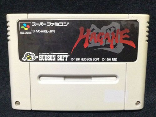 Hagane:The Final Conflict for snes super nintendo sfc super famicom
