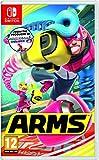 NSW ARMS (EU)