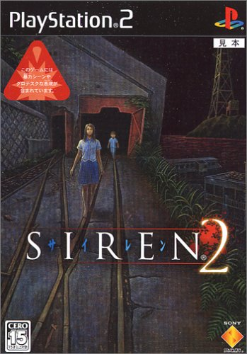 Siren 2 [Japan Import]