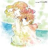 Maaya Sakamoto / Megumi Nakajime / Haruka Chisuga / Marble / Nobuyuki Nakajima - TV Animation Tamayura-Moaggressive Vocal Album Utatose [Japan CD] VTCL-60354