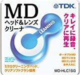 TDK MD Head & lens cleaner MD-HLC1SG (type every shelf)