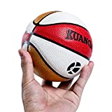 Kuangmi Mini Basketball for Kids Child Baby Toddler Dotey Play Game Toy Ball,Party Favors,Decoration,Activity & Events Souvenir,Gift,5 Inches (Colourful)