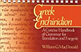 img - for Greek Enchiridion: A Concise Handbook of Grammar for Translation and Exegesis book / textbook / text book