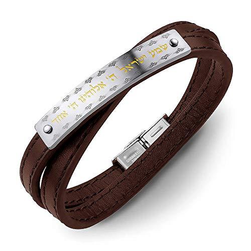 AHARONI Warp Brown Leather Jewish Bracelet with a S.Steel:Shema Yisrael(Hebrew: שְׁמַע יִשְׂרָאֵל; Hear,[O] Israel)