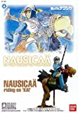Nausicaä of the Valley of the Wind - Nausicaä riding on Kai Model Kit (japan import)