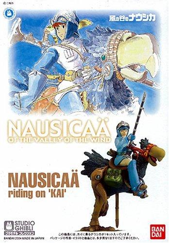 風の谷のナウシカ 01 カイに乗るナウシカ