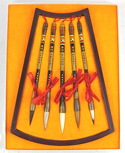 5pcs top-Class Shuangyang Chinese Calligraphy Painting Brush Set