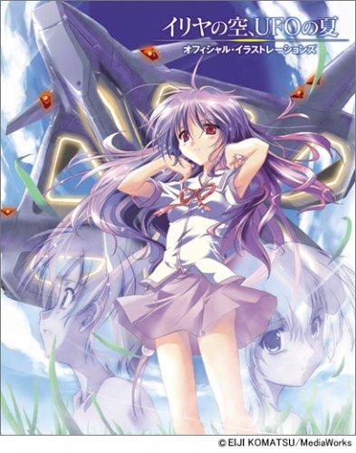 Iriya no Sora, UFO no Natsu Official Illustrations