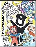 Tink Tank Animate's Coloring Book (Tink Tank Animate's Coloring Books)