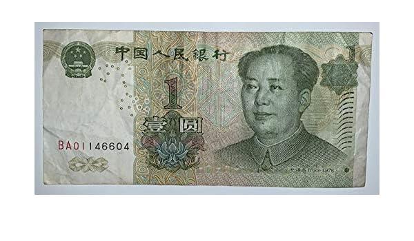 1999 edition rare banknotes//UNC FREE SHIPPING LOT 1000 PCS,China 1 yuan