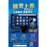 EVxxx PLUS IPTV Android TV Box 8 Core H.265 4K Satellite TV UBox Unlocked Oversea Version with 1500+ Global Live Channels With Chinese HK Korea Taiwan Japanese Asian TV Channels …