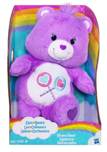 Care Bears Share Bear 12 Inch Plush