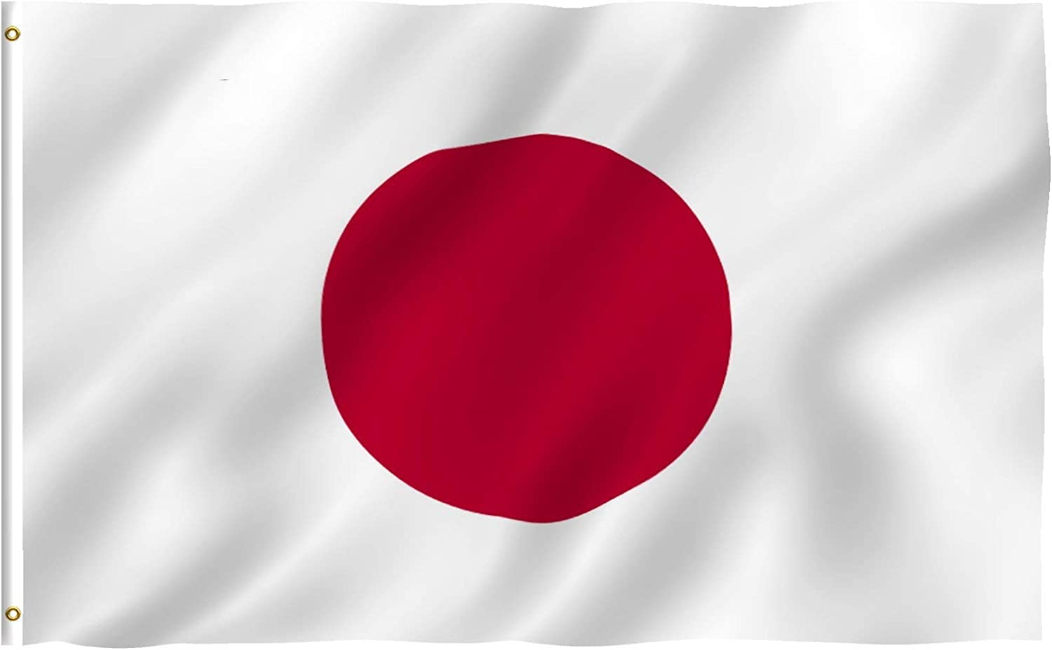 Japan about the flag