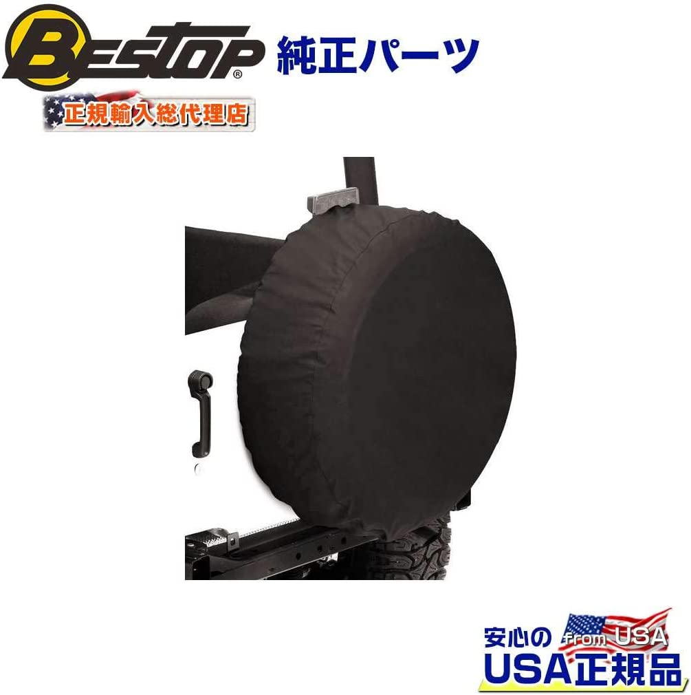 13 deep Bestop 61033-15 Black Denim XX-Large Tire Cover for tires 33 diameter
