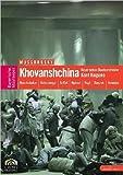 Mussorgsky, Modest - Khovanshchina [DVD] [2009]