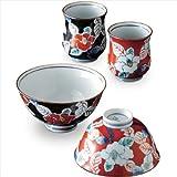 Arita yaki CtoC JAPAN Rice bowl x2pcs Cup 2pcs set Porcelain Size(cm):Diameter 12.2x6.5,Diameter 6.9x8,Diameter 6.5x7.6,Diameter 11.3x6 ca091747