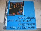 Deep Purple : Smoke On The Water (Import)