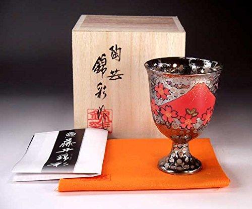 Japanese traditional crafts | Arita , Imari pottery horseback Cup Platinum Aya Fuji full bloom cherry | potter Fujii NishikiAya by Fujii NishikiAyakama