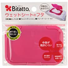 Bitatto Baby Wipe Case (Regular) (strawberry)