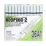 Neopiko -2 basic set 36A1 (japan import) by Taj
