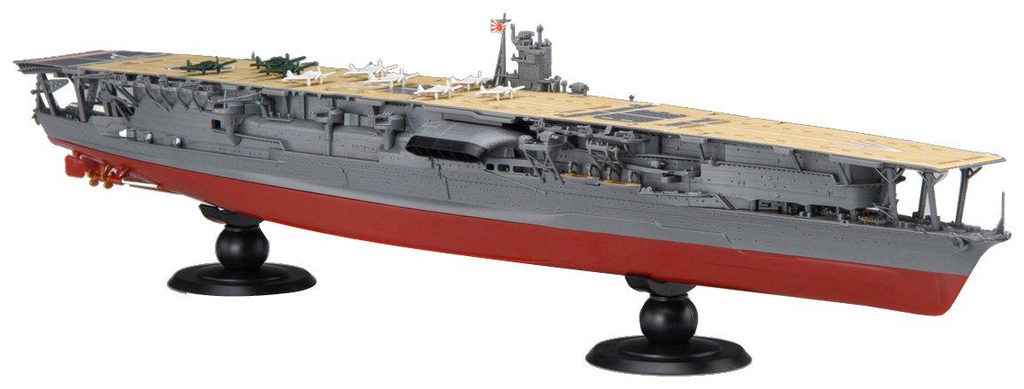フジミ模型 1/700 艦NEXTシリーズ №4 日本海軍航空母艦 赤城 色分け済み プラモデル 艦NX-4 B075TZ1976
