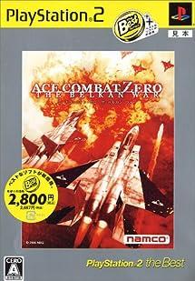 BAIXAR THE PC ZERO WAR ACE BELKAN COMBAT